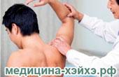Лечение спины и позвоночника в Хэйхэ. Иглонож против межпозвоночной грыжи. Отзывы