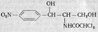 Левомицетин (хлорамфеникол)