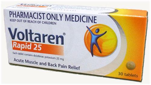 Диклофенак. Это лекарственное средство часто продается под торговым названием Вольтарен®.