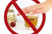 Алкоголизм излечим!