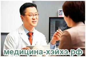 Лечение спины и позвоночника в Хэйхэ