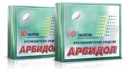 Арбидол - инструкция по применению, описание препарата
