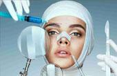 Медицинская помощь в Израиле: челюстно-лицевая хирургия и пластика ушей