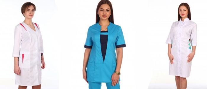 Медицинская униформа от производителя