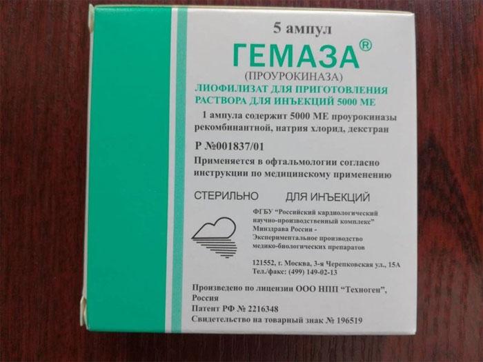 Свойства препарата «Гемаза» и особенности применения