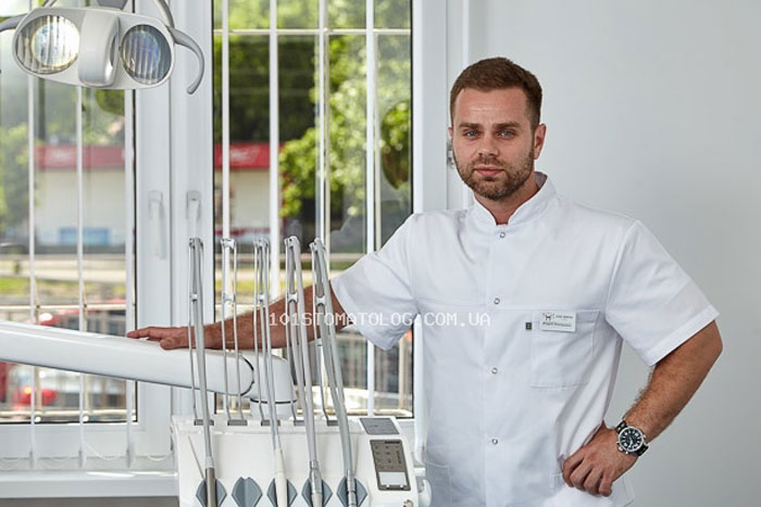 Профилактическое посещение стоматологии