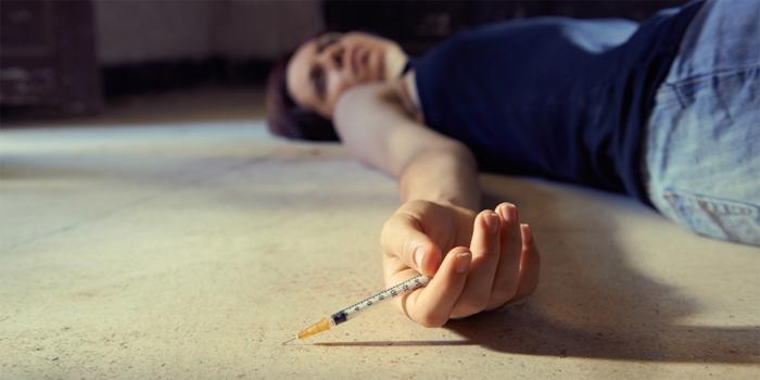 Лечение героиновой наркомании