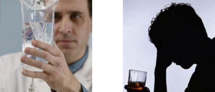 Вывод из запоя: чем опасно состояние пьянства?